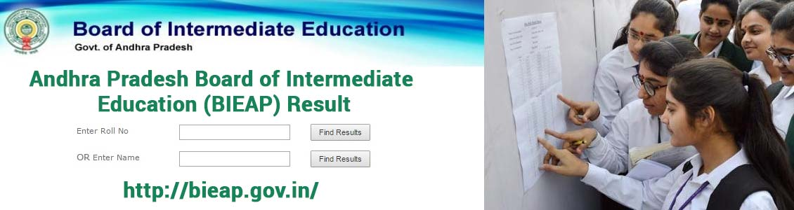 Andhra Pradesh Board of Intermediate Education (BIEAP) image
