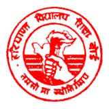 Haryana Board of School Education (HBSE) logo