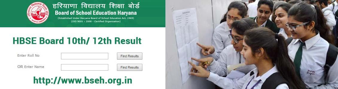 Haryana Board of School Education (HBSE) image