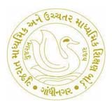Gujarat Secondary and Higher Secondary Education Board (GSEB) logo