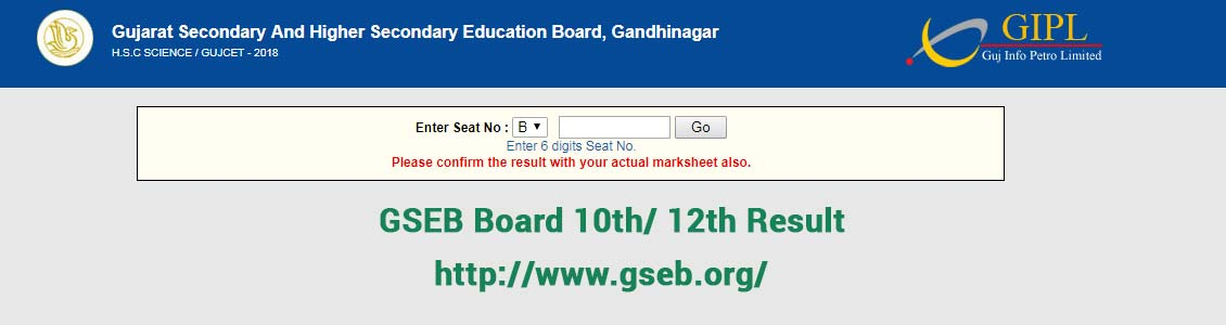 Gujarat Secondary and Higher Secondary Education Board (GSEB) image