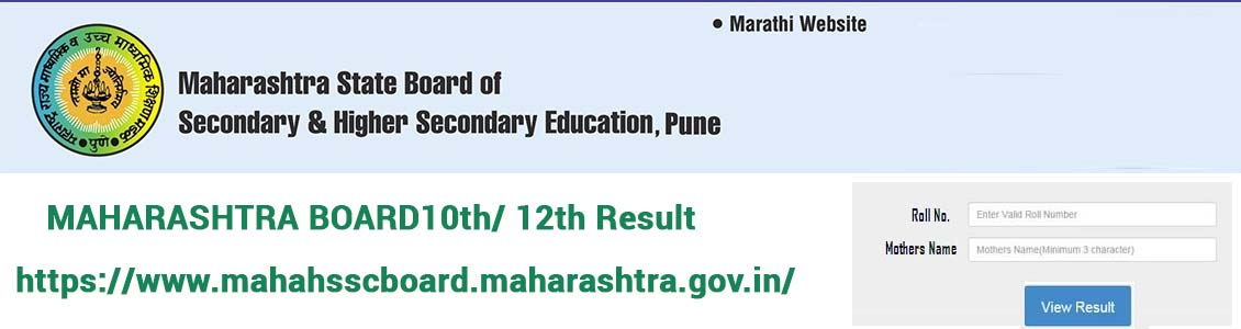 The Maharashtra State Board of Secondary & Higher Secondary Education image