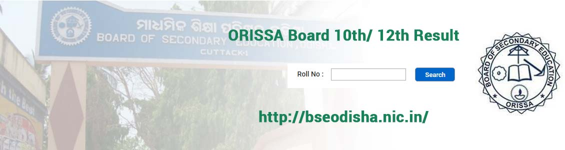 Orissa Board of Secondary Education image