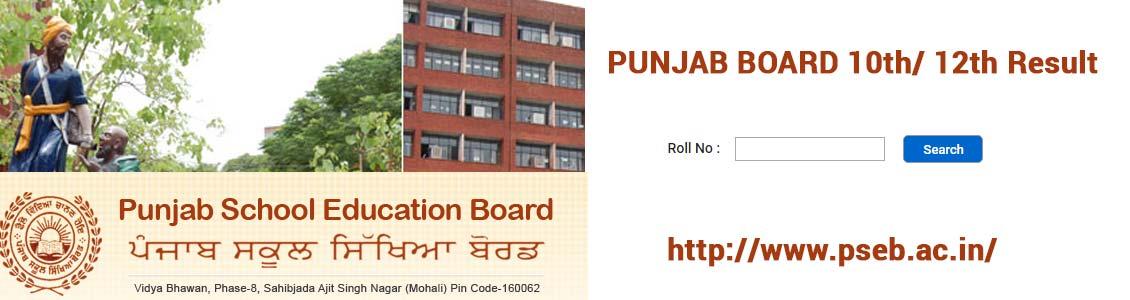 Punjab Board image