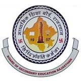 Board of Secondary Education, Rajasthan logo