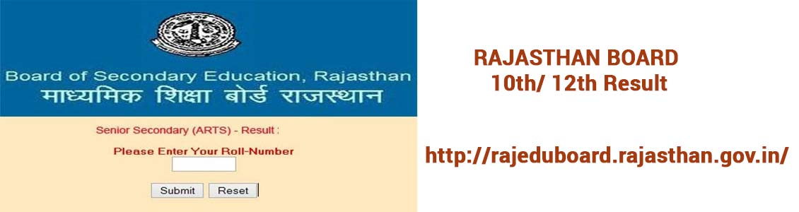 Board of Secondary Education, Rajasthan image