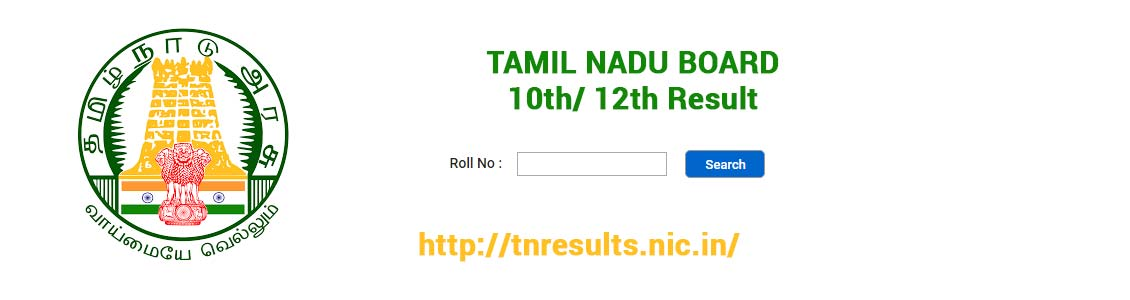 Tamil Nadu Board of Secondary Education image