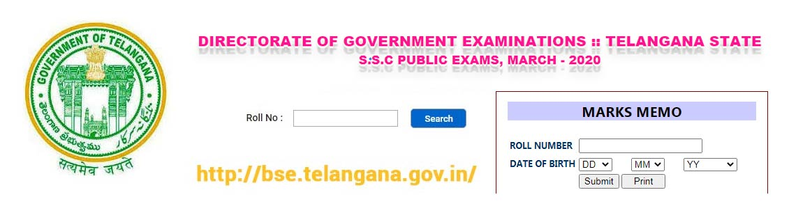 Telangana Board of Secondary Education image