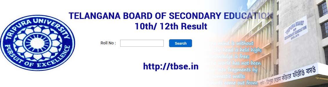 Tripura Board image