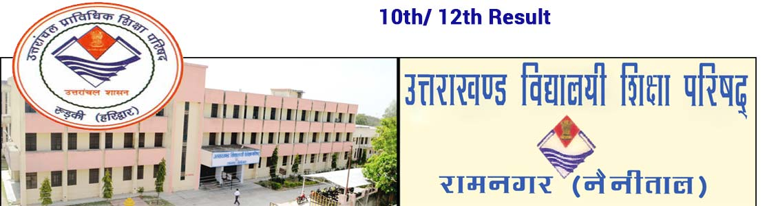 Uttarakhand Board image