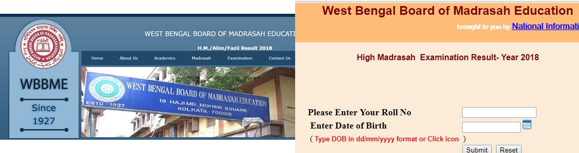 West Bengal board of Madrasah Education image