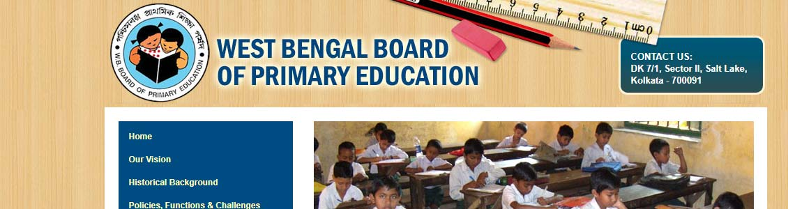 West Bengal Board of Primary Education image
