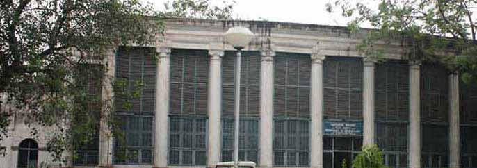 Bharat Ratna Dr. B R Ambedkar University