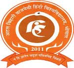 Atal Bihari Vajpayee Hindi Vishwavidyalaya logo