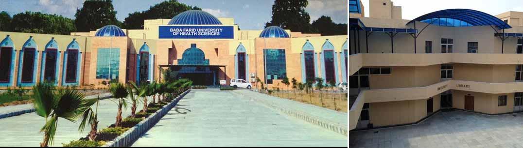 Baba Farid University of Health & Medical Sciences