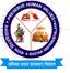 Bastar University Logo