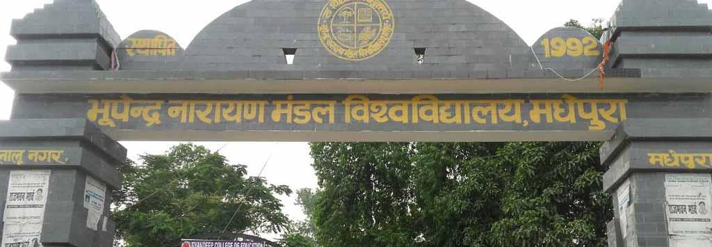Bhupendra Narayan Mandal University