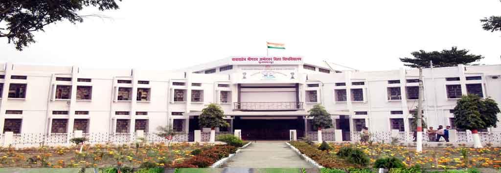 B R Ambedkar Bihar University Image