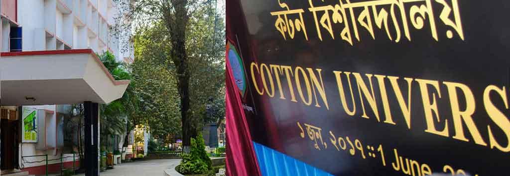 Cotton College State University