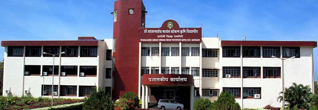 Dr. Balasaheb Sawant Konkan Krishi Vidyapeeth