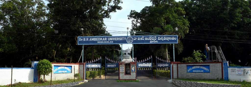 Dr. B. R. Ambedkar University, Srikakulam