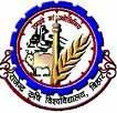 Dr. Rajendra Prasad Central Agricultural University Logo