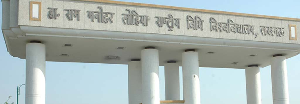 Dr. Ram Manohar Lohia National Law University