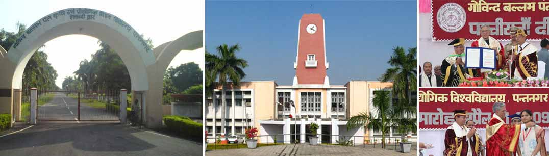 G. B. Pant University of Agriculture & Technology