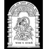 Hemchandracharya North Gujarat University logo