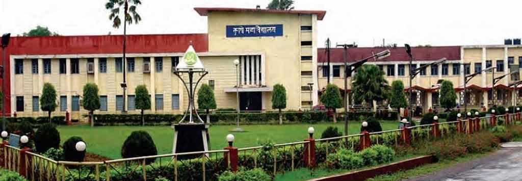 Indira Gandhi Agricultural University
