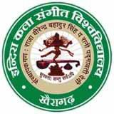 Indira Kala Sangeet University Logo