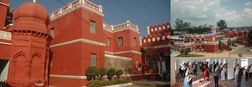 Indira Kala Sangeet University