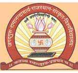 Jagadguru Ramanandacharya Sanskrit University logo