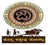 Karnataka FolkloreUniversity logo