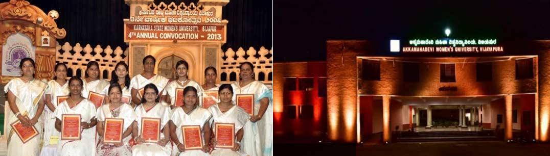 Karnataka State WomenUniversity