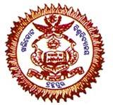 Khallikote University logo