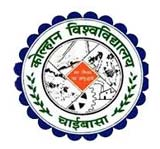 kolhan university logo
