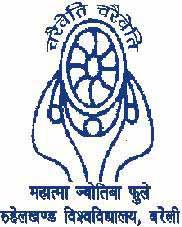 acharya nagarjuna university logo
