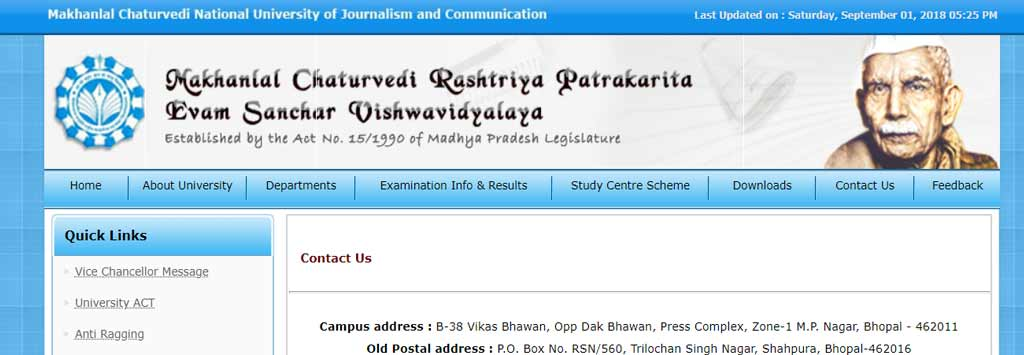 Makhanlal Chaturvedi National University of Journalism