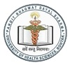 Pandit Bhagwat Dayal Sharma University of Health Sciences Rohtak logo