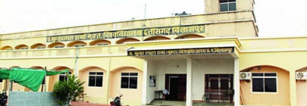 Pandit Sundarlal Sharma (Open) University