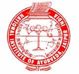 Rajasthan University of Health Sciences logo