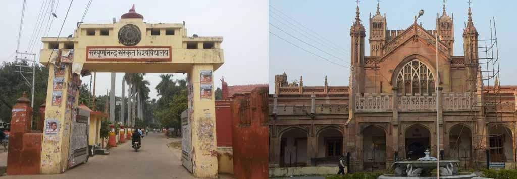 Sampurnanand Sanskrit Vishwavidyalaya University