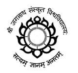 Shri Jagannath Sanskrit Vishwavidyalaya logo