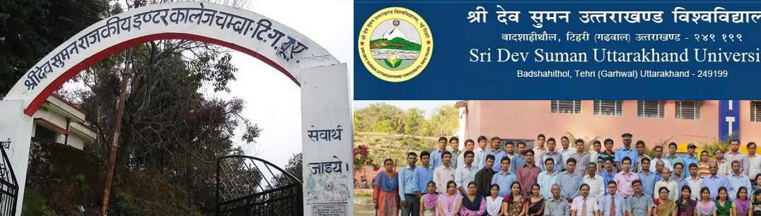 Sri Dev Suman Uttarakhand University