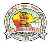 Sri Krishnadevaraya University logo