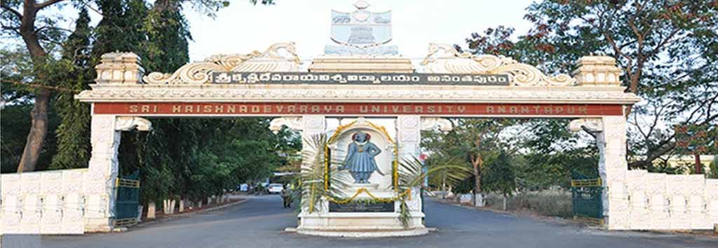 Sri Krishnadevaraya University