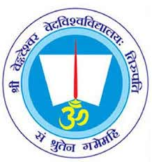 Sri Venkateswara University logo