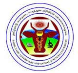 Tamil Nadu Veterinary & Animal Science University logo