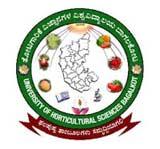 Universityof Horticultural Sciences logo